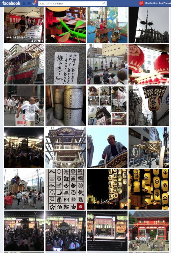 祇園祭投稿写真