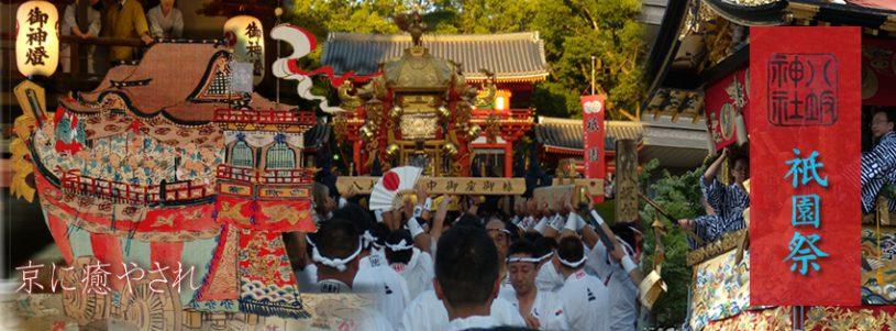 FBバナー祇園祭