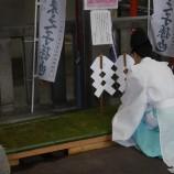 ohake-sinji_3
