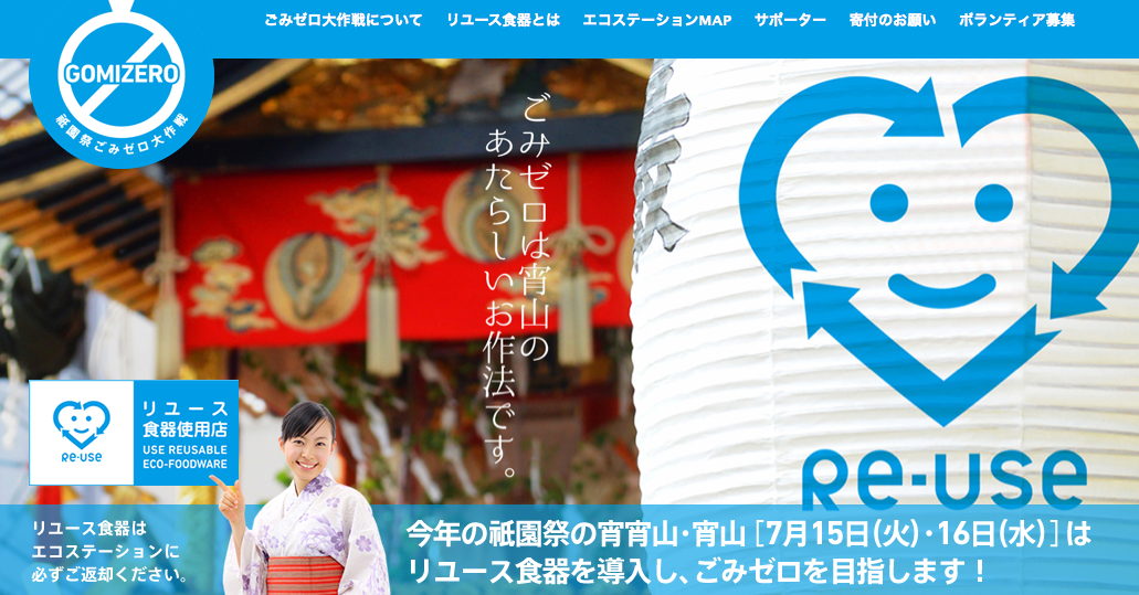 スクリーンショット 2014-07-09 11.58.09