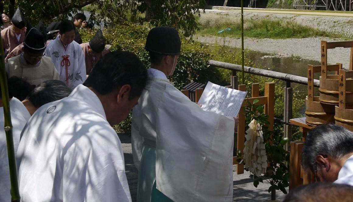 神輿洗式神事用水清祓