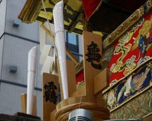 前懸はペルシャ花文様絨毯、ペルシャ絹絨毯(古)、胴懸には中国玉取獅子図絨毯、十華図絨毯、梅樹図絨毯、中東連花葉文様インド絨毯など16世紀~18世紀の絨毯が用いられ、現在はその復元品を使用。見送は雲龍波濤文様綴織が平成17年に復元新調。