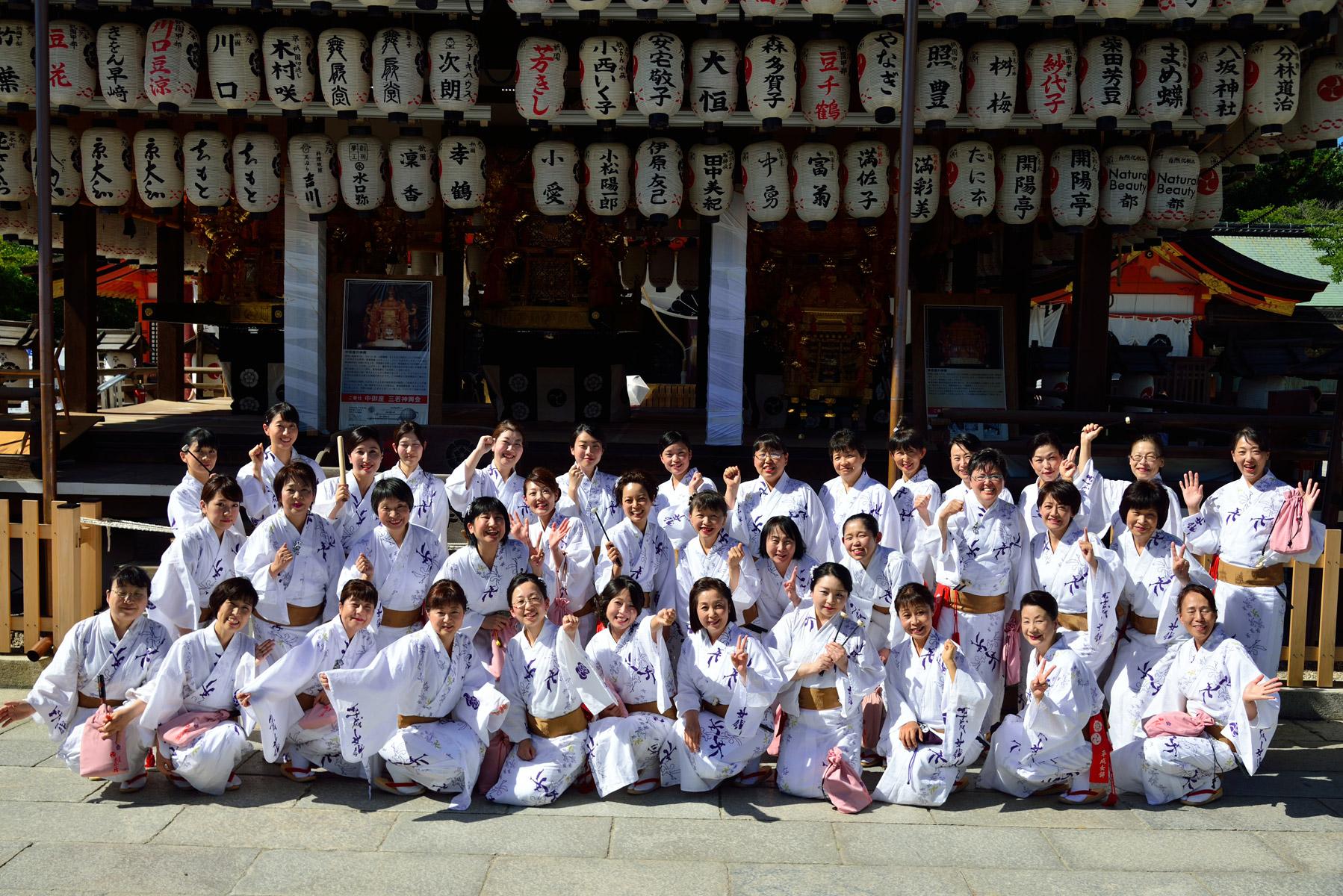 八坂神社奉納